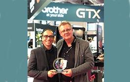 Βραβείο Brother GTX