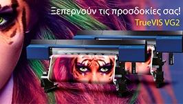 TrueVS VG2 Series