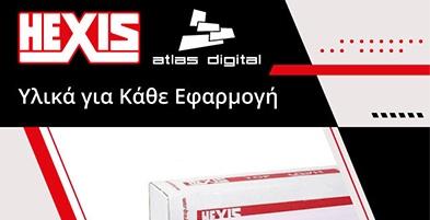 Τα Υλικά Hexis από την Atlas Digital